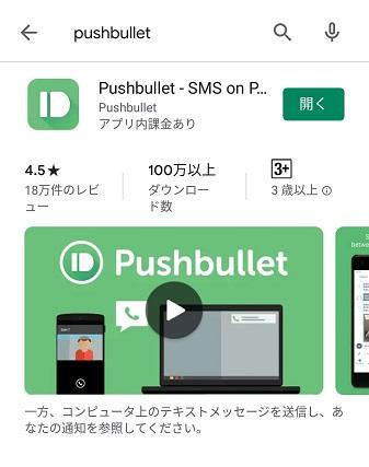 f:id:humidasu_1:20200218201408j:plain