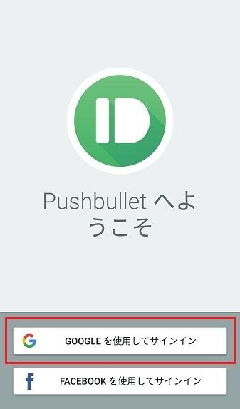 f:id:humidasu_1:20200218214519j:plain