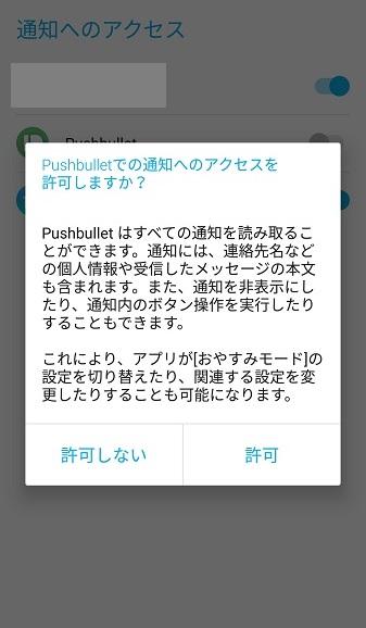 f:id:humidasu_1:20200218215343j:plain