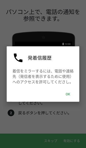 f:id:humidasu_1:20200218215832j:plain