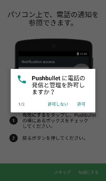 f:id:humidasu_1:20200218215838j:plain