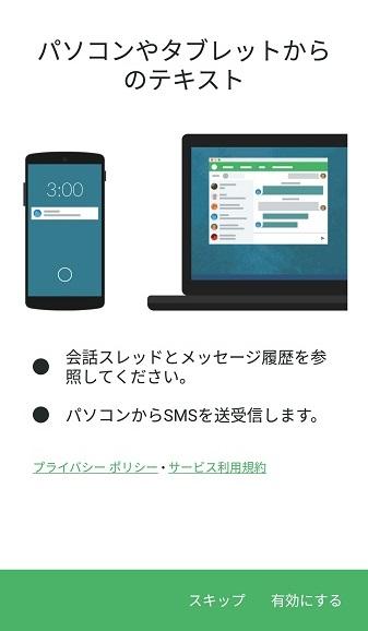 f:id:humidasu_1:20200218215850j:plain