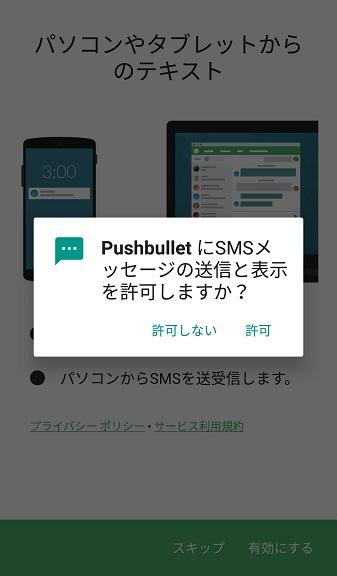 f:id:humidasu_1:20200218215859j:plain