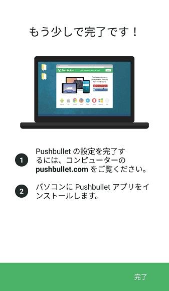 f:id:humidasu_1:20200218215908j:plain