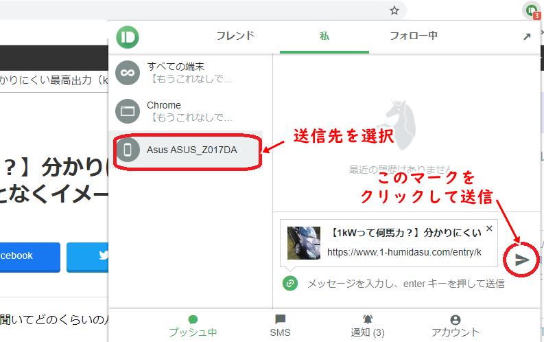 f:id:humidasu_1:20200219215650p:plain