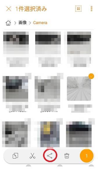 f:id:humidasu_1:20200219223830j:plain