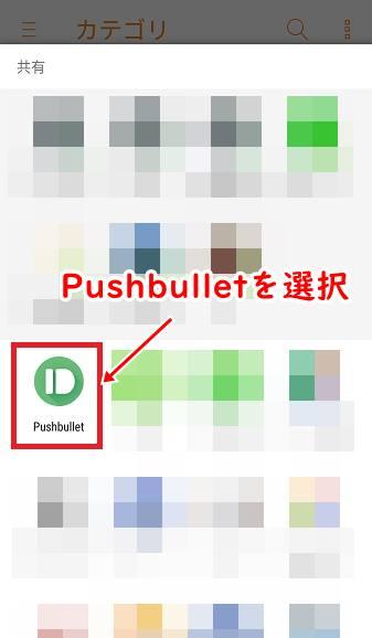 f:id:humidasu_1:20200219223839j:plain