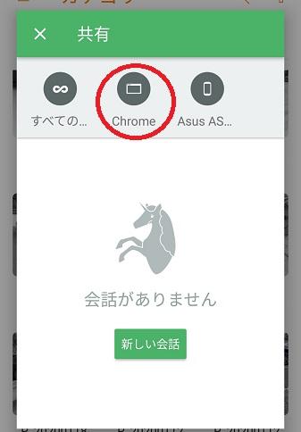 f:id:humidasu_1:20200219223857j:plain