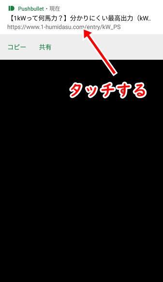 f:id:humidasu_1:20200221213746j:plain