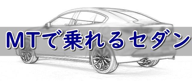 f:id:humidasu_1:20200301220736j:plain