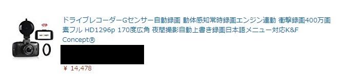 f:id:humidasu_1:20200305220915j:plain