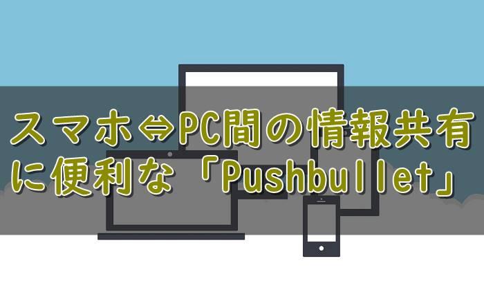 f:id:humidasu_1:20200315085603j:plain
