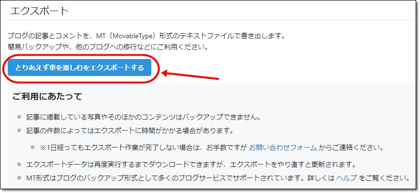 f:id:humidasu_1:20200318223310p:plain