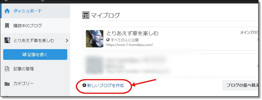 f:id:humidasu_1:20200318225938p:plain