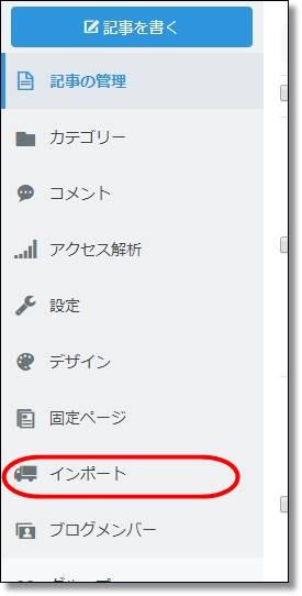 f:id:humidasu_1:20200319211256j:plain