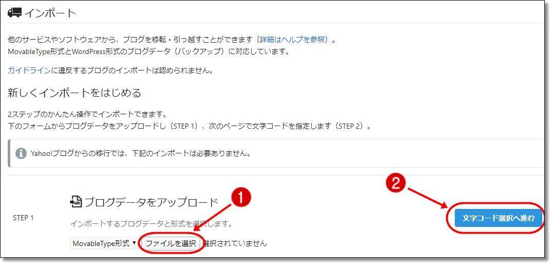 f:id:humidasu_1:20200319213340p:plain