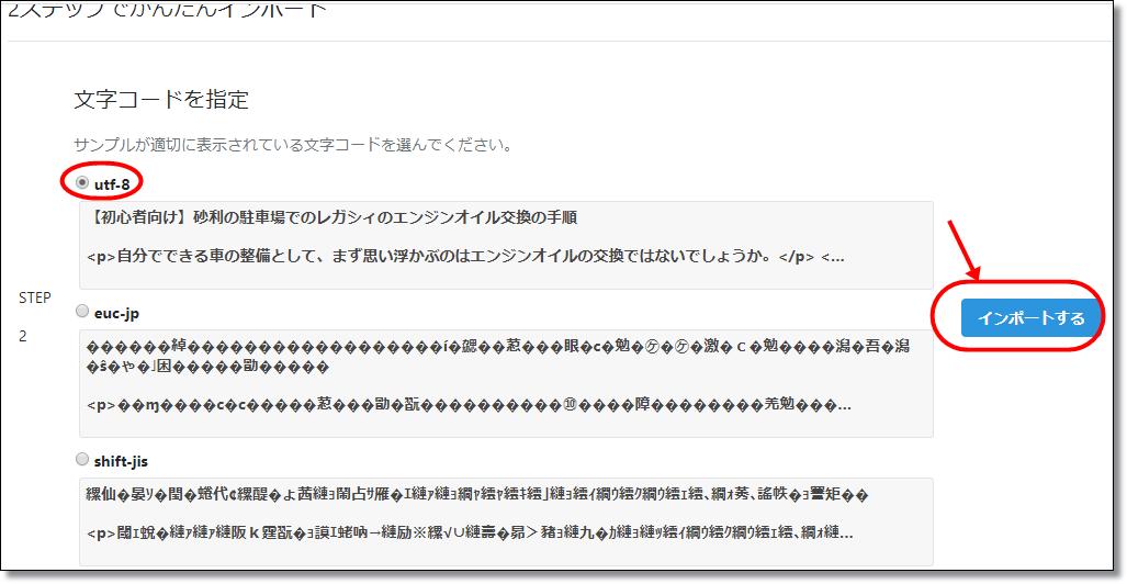 f:id:humidasu_1:20200319214245p:plain