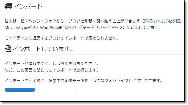 f:id:humidasu_1:20200319214609p:plain