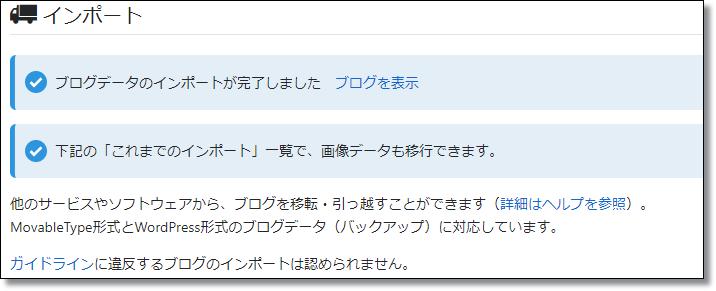 f:id:humidasu_1:20200319221712p:plain