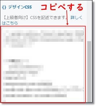 f:id:humidasu_1:20200319222802j:plain