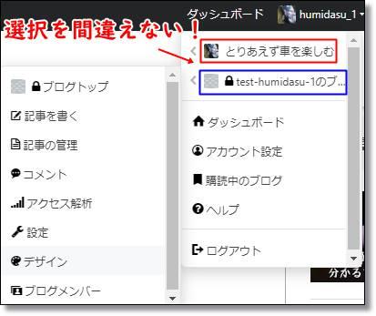 f:id:humidasu_1:20200319223940j:plain