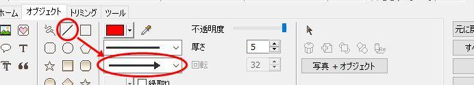 f:id:humidasu_1:20200417225021j:plain