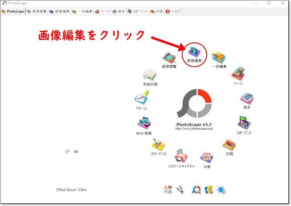 f:id:humidasu_1:20200417233929j:plain