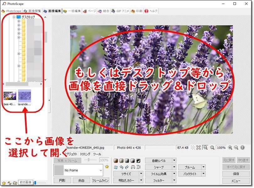f:id:humidasu_1:20200417234021j:plain