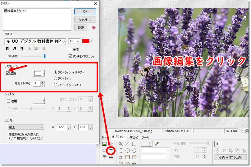 f:id:humidasu_1:20200418010043j:plain