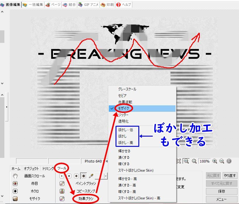 f:id:humidasu_1:20200419090745j:plain