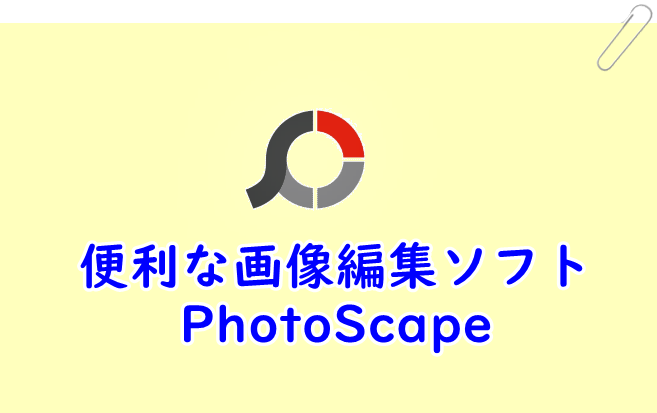 f:id:humidasu_1:20200419113520p:plain