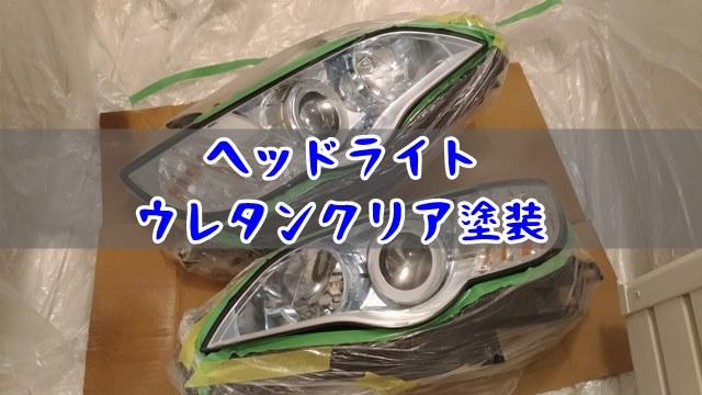 f:id:humidasu_1:20200510194035j:plain