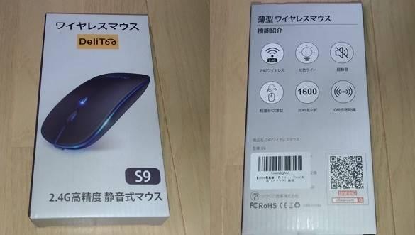 f:id:humidasu_1:20200524010355j:plain