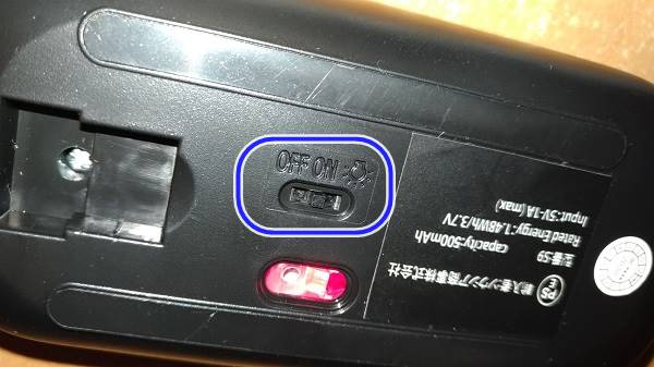 f:id:humidasu_1:20200524105718j:plain