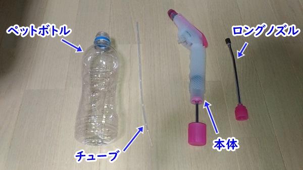 f:id:humidasu_1:20200525230307j:plain