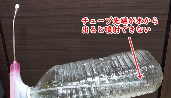 f:id:humidasu_1:20200531222747j:plain