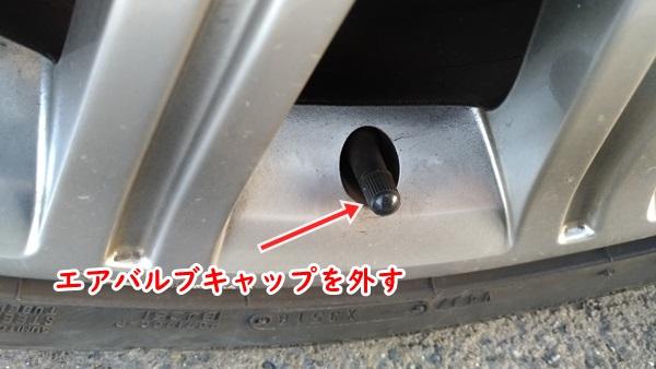 f:id:humidasu_1:20200613215517j:plain