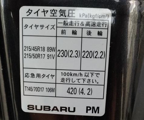 f:id:humidasu_1:20200613235745j:plain