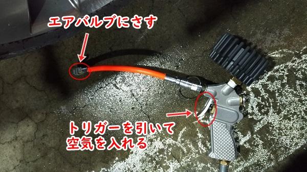 f:id:humidasu_1:20200614221803j:plain