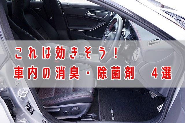 f:id:humidasu_1:20200621205459j:plain