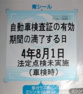 f:id:humidasu_1:20200703213651j:plain