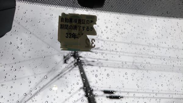 f:id:humidasu_1:20200711050503j:plain