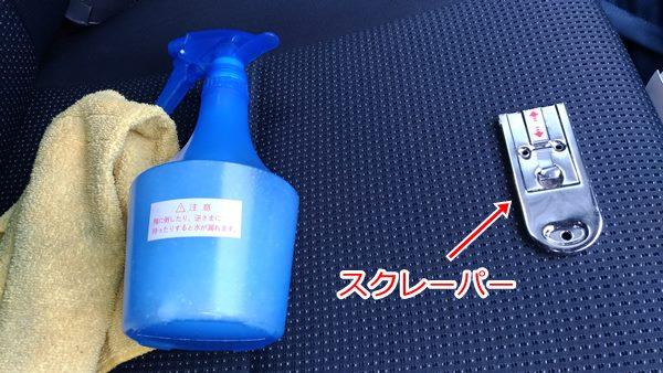 f:id:humidasu_1:20200711052313j:plain