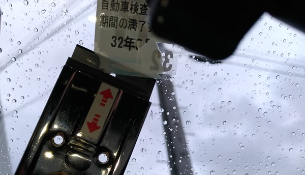 f:id:humidasu_1:20200711060528j:plain