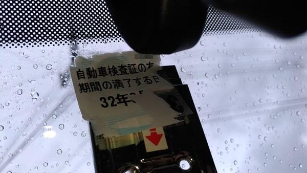 f:id:humidasu_1:20200711061055j:plain