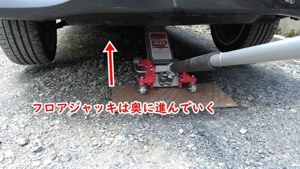 f:id:humidasu_1:20200726113948j:plain