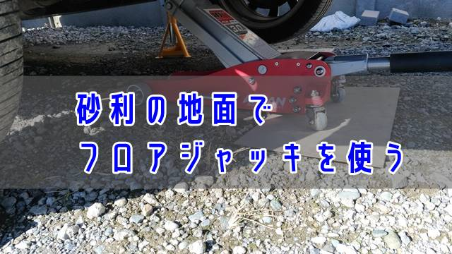 f:id:humidasu_1:20200728235920j:plain