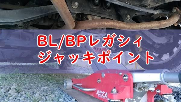 f:id:humidasu_1:20200801010130j:plain