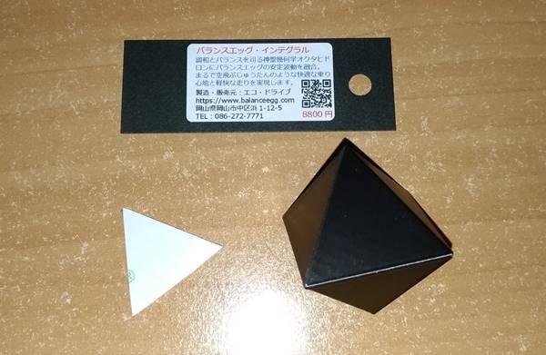 f:id:humidasu_1:20200810193544j:plain