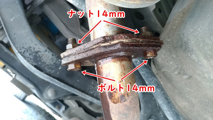 f:id:humidasu_1:20200810234200j:plain